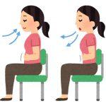 正しい腹式呼吸のポイントは?ストレス軽減、精神安定、免疫力UPが見込める呼吸法。